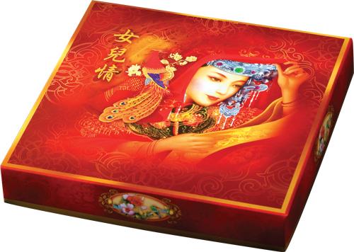 正方型囍餅禮盒 編號: CS-GA0004